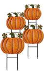 Land & Sea Small Classic Metal Pumpkins Yard Art, Set of 4